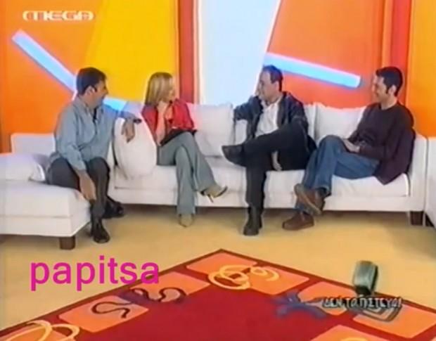 Ο Αλεξανδρος Ρήγας, ο Δημήτρης Αποστόλου, ο Μίλτος Μακρίδης και ο Κώστας Δόξας στο «Δεν το Πιστεύω»