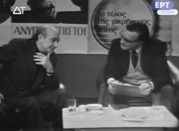 Ο Φρέντυ Γερμανός φιλοξενεί τον Δημήτρη Χατζή