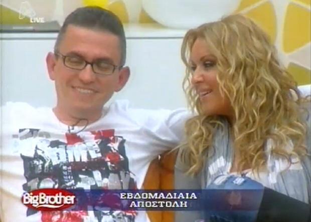 Η Ναταλία στο σπίτι του Big Brother