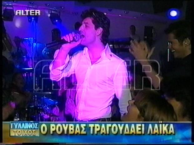 Ο Σάκης Ρουβάς τραγουδάει Στέλιο Καζαντζίδη !!!