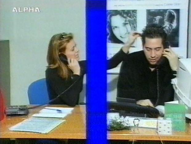 Ζέτα Μακρυπούλια – Βαλεντίνο (2001)