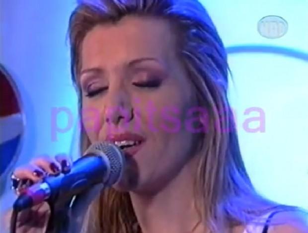 Η Κατερίνα Τοπάζη τραγουδάει Unplugged (2002)