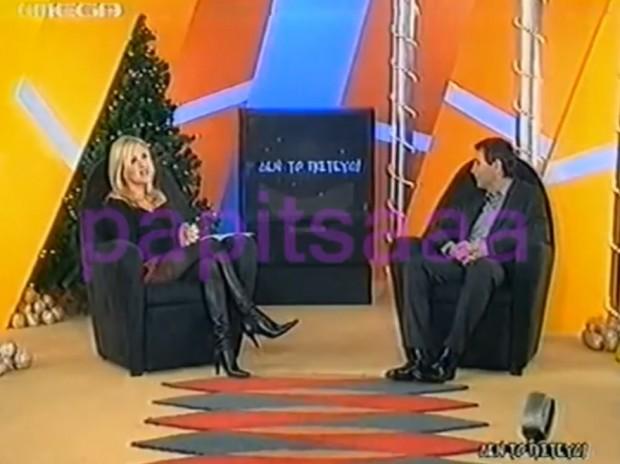 Ο Θοδωρής Αθερίδης στο «Δεν το πιστεύω» (βίντεο)