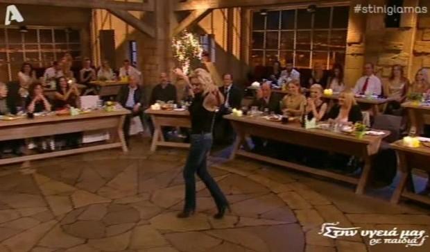 Ο χορός της Νατάσας Ράγιου στο «Στην Υγειά μας ρε παιδιά» (βίντεο)