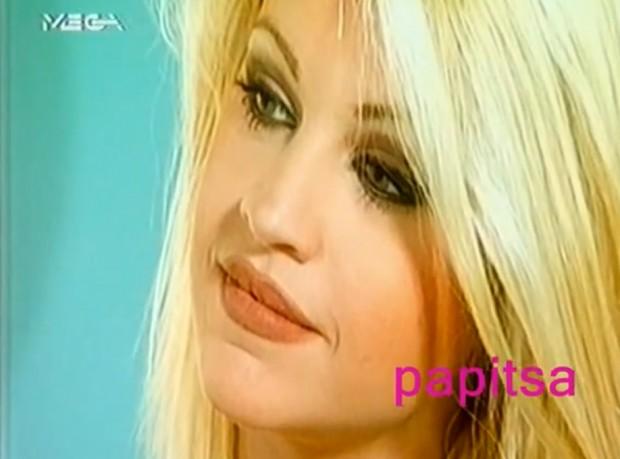 Η Σαμπρίνα στο Mega Star (βίντεο)