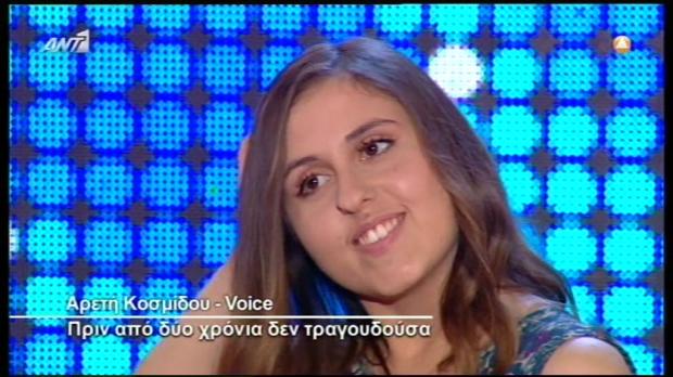 Η Αρετή Κοσμίδου από το Voice στο «Όλα τρέλα» (βίντεο)