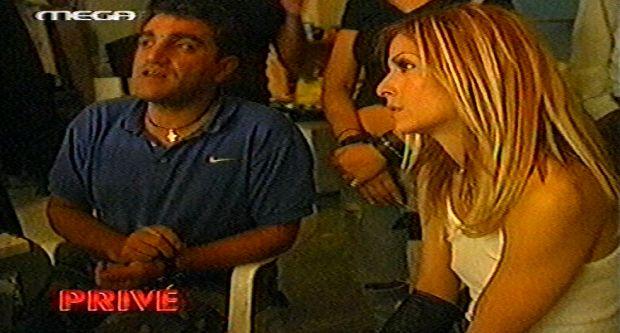 Η Άννα Βίσση και ο Γιώργος Γκάβαλος στο Prive (βίντεο)