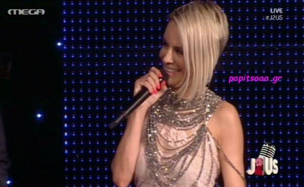 Η Ράνια Κωστάκη στον τελικό του J2US (βίντεο)
