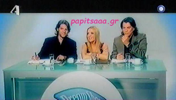 Ναταλία Γερμανού και Ηλίας Ψινάκης στις… οντισιόν του Dream Show !!! (βίντεο)