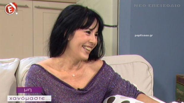 Η Ελίνα Κωνσταντοπούλου στο «Μη Χανόμαστε» (βίντεο)