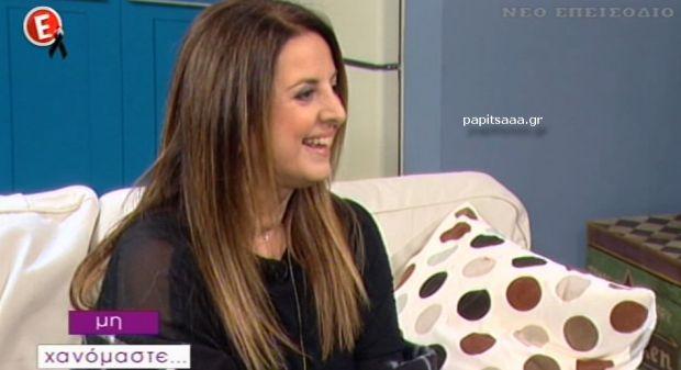 Η Ισαβέλλα Βλασιάδου στο «Μη Χανόμαστε» (βίντεο)
