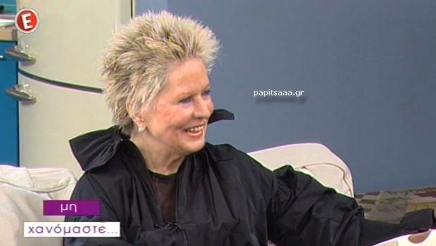 Η Έρρικα Μπρόγιερ στο «Μη Χανόμαστε» (βίντεο)