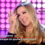 Η Ναταλία Γερμανού στο «Όλα Μπιπ» (βίντεο)