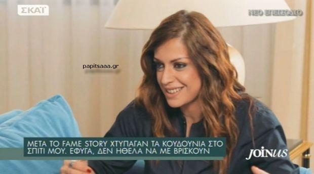 Η Ραλλία Χρηστίδου στο «JoinUs» (βίντεο)
