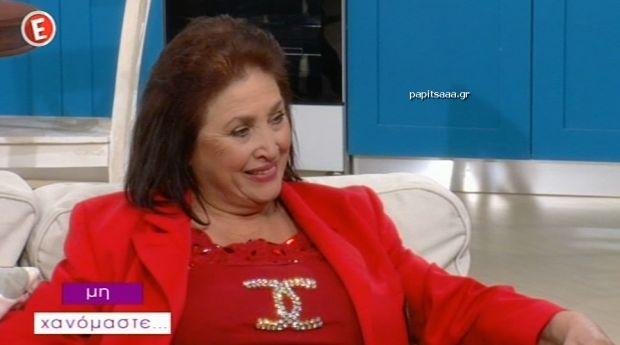 Η Ρούλα Βροχοπούλου στο «Μη Χανόμαστε» (βίντεο)