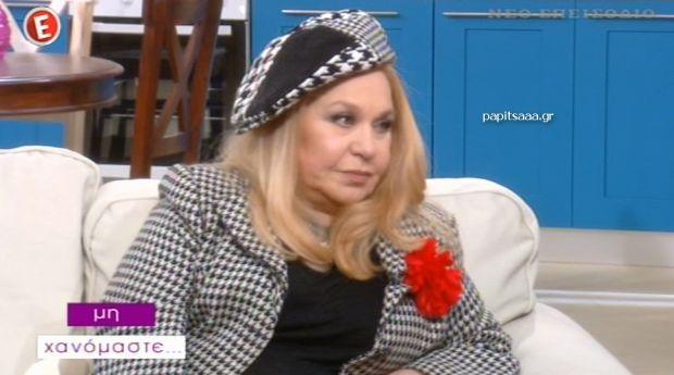 Η Τιτίκα Στασινοπούλου στο «Μη Χανόμαστε» (βίντεο)