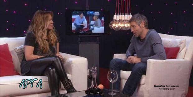 Η Ναταλία Γερμανού στο «Αργά» (βίντεο)
