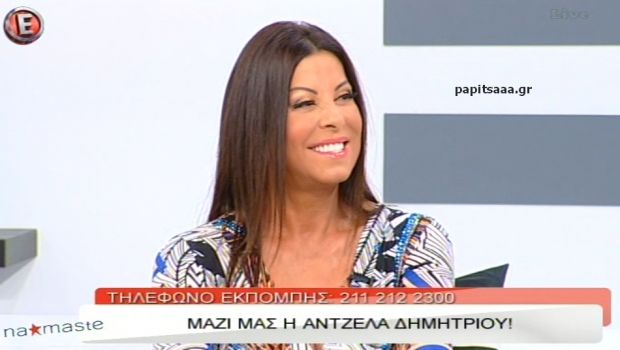 Η Άντζελα Δημητρίου στο «NaMaSte» (βίντεο)