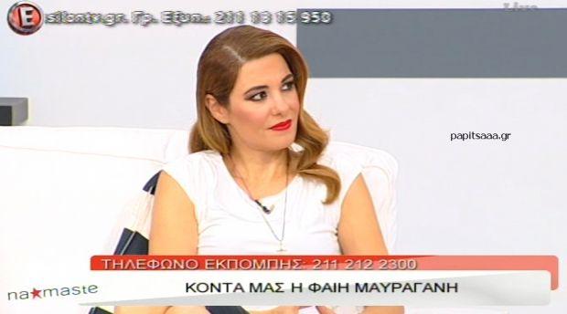 Η Φαίη Μαυραγάνη στο «NaMaSte» (βίντεο)