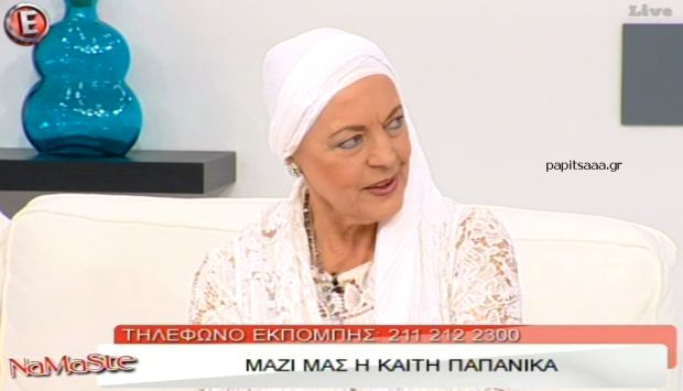 Η Καίτη Παπανίκα στο «NaMaSte» (βίντεο)