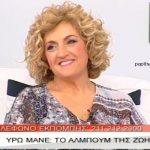 Η Υρώ Μανέ στο «NaMaSte» (βίντεο)