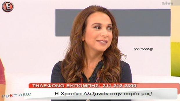 Η Χριστίνα Αλεξανιάν στο «NaMaSte» (βίντεο)