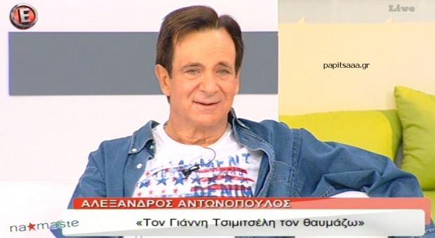 Ο Αλέξανδρος Αντωνόπουλος στο «NaMaSte» (βίντεο)