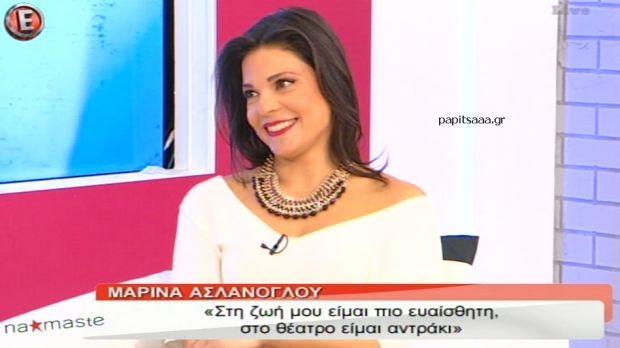 Η Μαρίνα Ασλάνογλου στο «NaMaSte» (βίντεο)