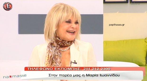 Η Μαρία Ιωαννίδου στο «NaMaSte» (βίντεο)