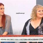 Η Αθηνά Μαξίμου και η Φωτεινή Μπαξεβάνη στο «NaMaSte» (βίντεο)