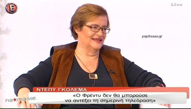 Η Ντέπυ Γκολεμά στο «NaMaSte» (βίντεο)