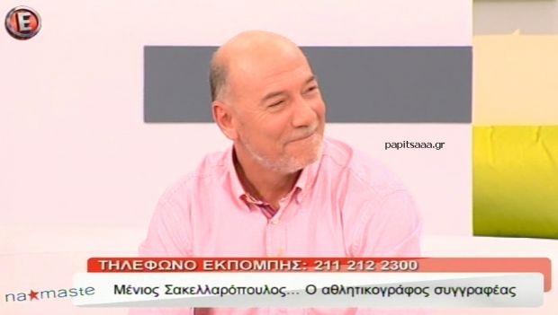 Ο Μένιος Σακελλαρόπουλος στο «NaMaSte» (βίντεο)