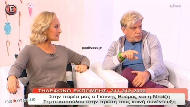 Η Νταίζη Σεμπεκοπούλου και ο Γιάννης Βούρος στο «NaMaSte» (βίντεο)