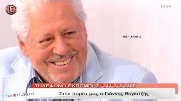 Ο Γιάννης Βογιατζής στο «NaMaSte» (βίντεο)