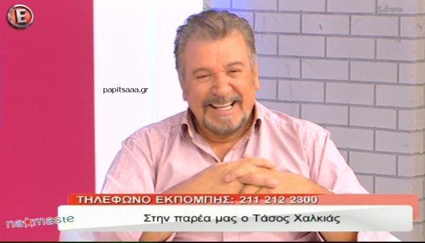 Ο Τάσος Χαλκιάς στο «NaMaSte» (βίντεο)