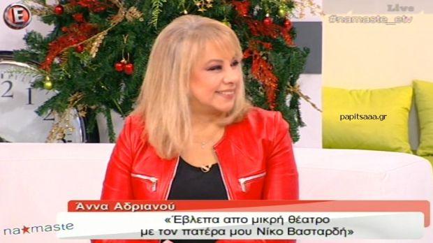 Η Άννα Αδριανού στο «NaMaSte» (βίντεο)
