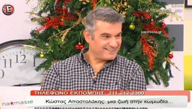 Ο Κώστας Αποστολάκης στο «NaMaSte» (βίντεο)