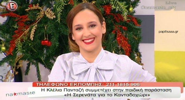 Η Κλέλια Πανταζή στο «NaMaSte» (βίντεο)