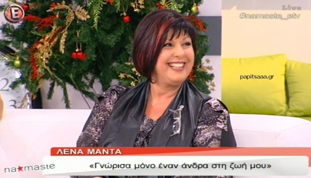 Η Λένα Μαντά στο «NaMaSte» (βίντεο)
