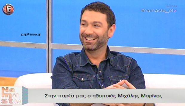 Ο Μιχάλης Μαρίνος στο «NaMaSte» (βίντεο)