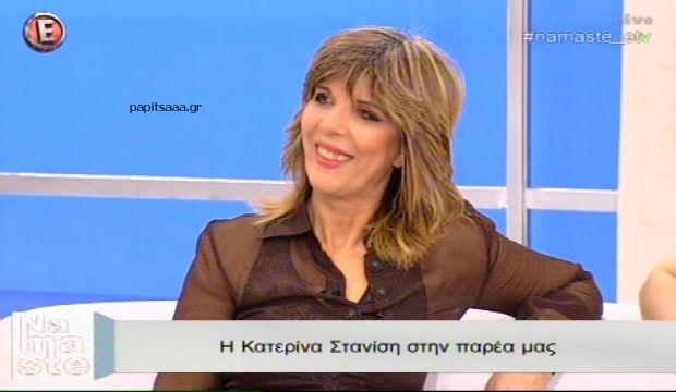 Η Κατερίνα Στανίση στο «NaMaSte» (βίντεο)