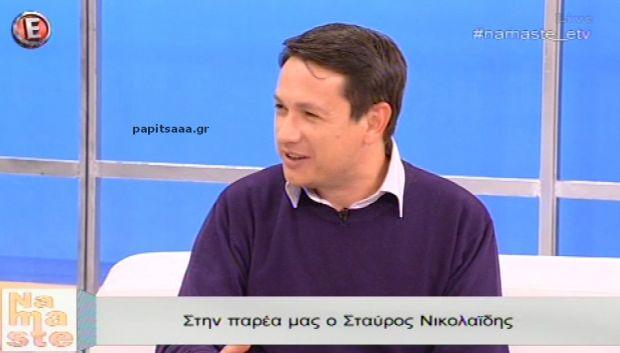 Ο Σταύρος Νικολαΐδης στο «NaMaSte» (βίντεο)
