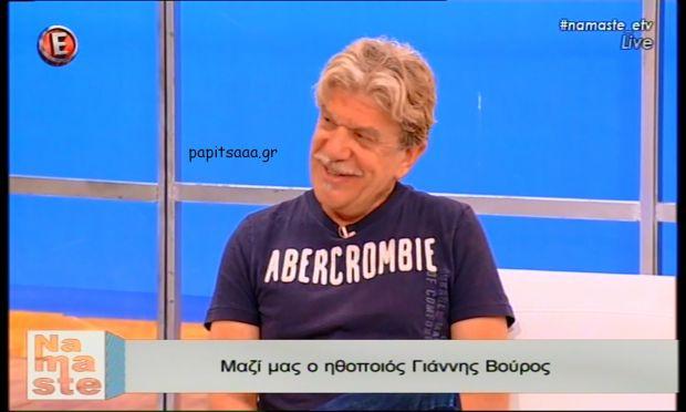 Ο Γιάννης Βούρος στο «NaMaSte» (βίντεο)