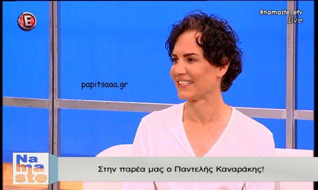 Ο Παντελής Καναράκης στο «NaMaSte» (βίντεο)