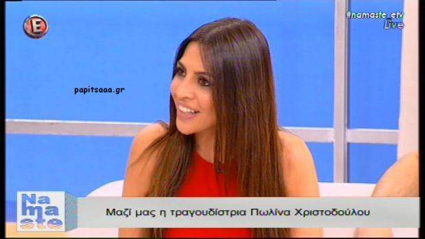 Η Πωλίνα Χριστοδούλου στο «NaMaSte» (βίντεο)