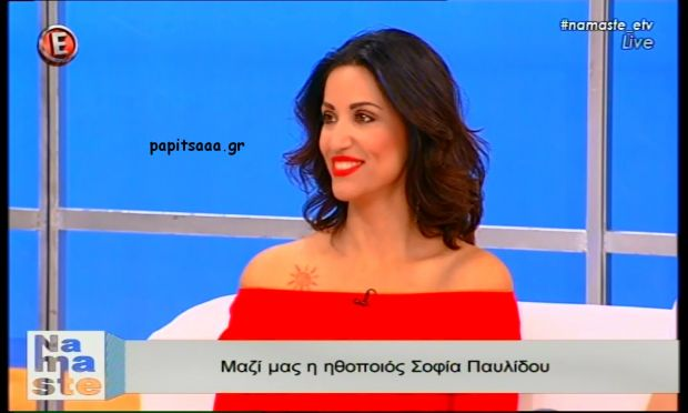 Η Σοφία Παυλίδου στο «NaMaSte» (βίντεο)