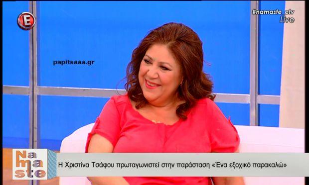 Η Χριστίνα Τσάφου στο «NaMaSte» (βίντεο)