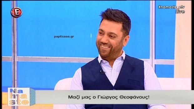 Ο Γιώργος Θεοφάνους στο «NaMaSte» (βίντεο)