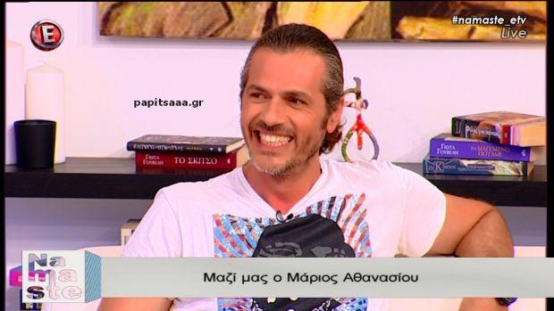 Ο Μάριος Αθανασίου στο «NaMaSte» (βίντεο)