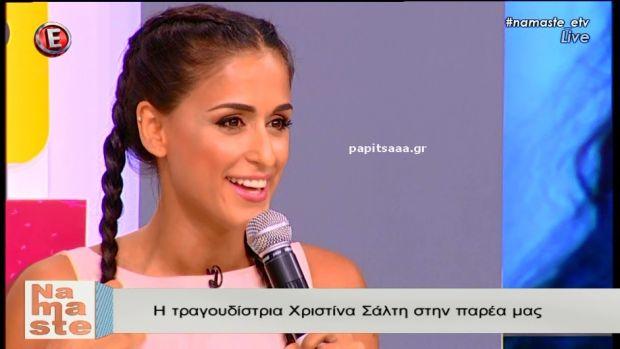 Η Χριστίνα Σάλτη στο «NaMaSte» (βίντεο)